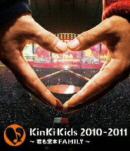 KinKi Kids 2010-2011 〜君も堂本FAMILY〜【Blu-ray】 [ …...:book:14691509