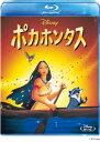 ポカホンタス【Blu-ray】 【Disneyzone】 [ アイリーン・ベダード ]