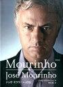 Mourinho [ ジョゼ・モウリーニョ ]