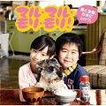 マル・マル・モリ・モリ!(CD+DVD)
