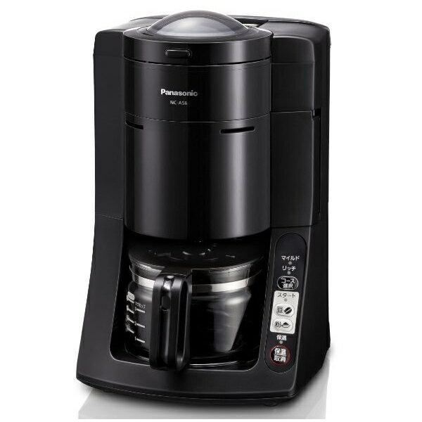 Panasonic 5カップ(670ml) 沸騰浄水コーヒーメーカー (ブラック) NC-A56-K