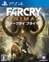 ファークライ プライマル PS4版