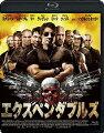 エクスペンダブルズ【Blu-ray】