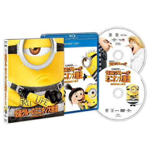 怪盗グルーのミニオン大脱走 ブルーレイ+DVDセット【Blu-ray】 [ スティーヴ・カレル ]