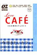 CAFEBOOK��