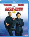 ラッシュアワー2【Blu-ray】 [ ...
