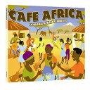 【輸入盤】カフェ・アフリカ [ VARIOUS ]