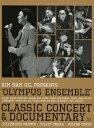Kim Nam Gil presents OLYMPUS ENSEMBLE Classic Concert & Documentary【Blu-ray】 [ キ...
