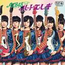 タイトル未定(TypeIII 初回限定盤 CD+DVD) [ AKB48 ]