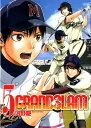 GRAND SLAM 5 (ヤングジャンプコミックス) [ 河野慶 ]