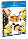 怪盗グルーのミニオン大脱走 3D+ブルーレイセット(2枚組)【Blu-ray】 [ スティーヴ・カレル ]