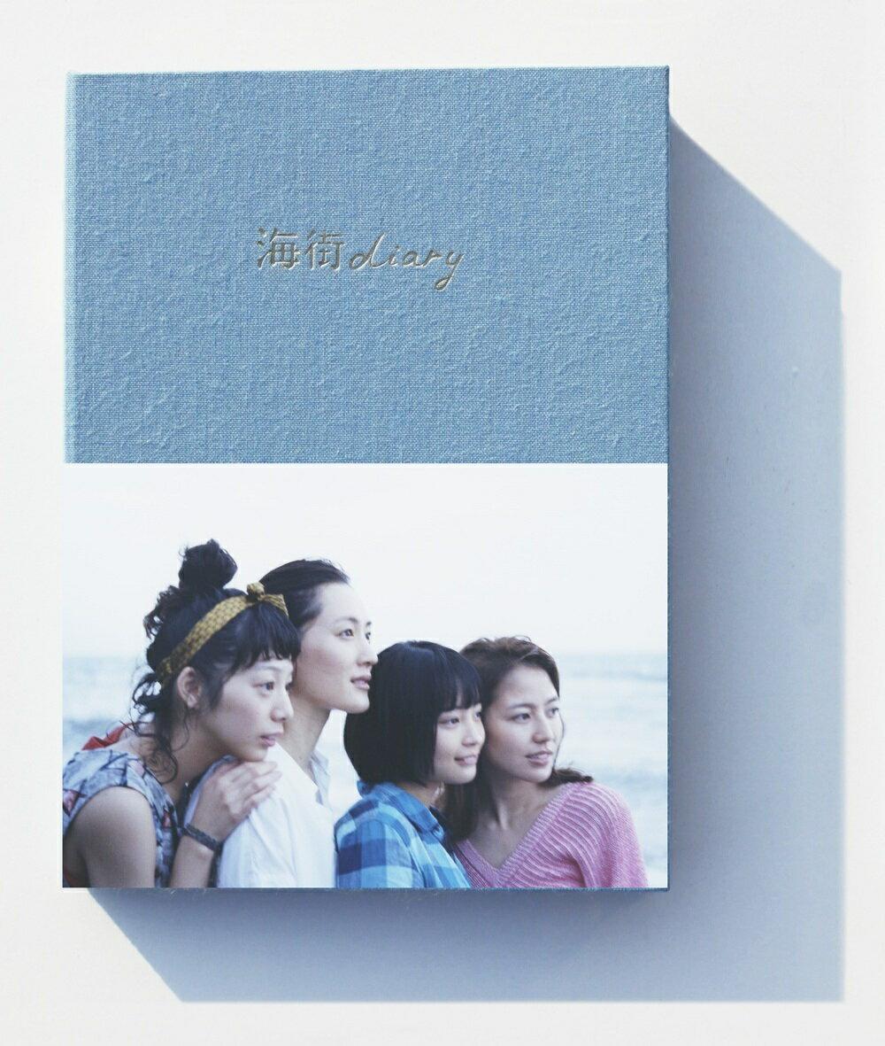 海街diary DVDスペシャル・エディション