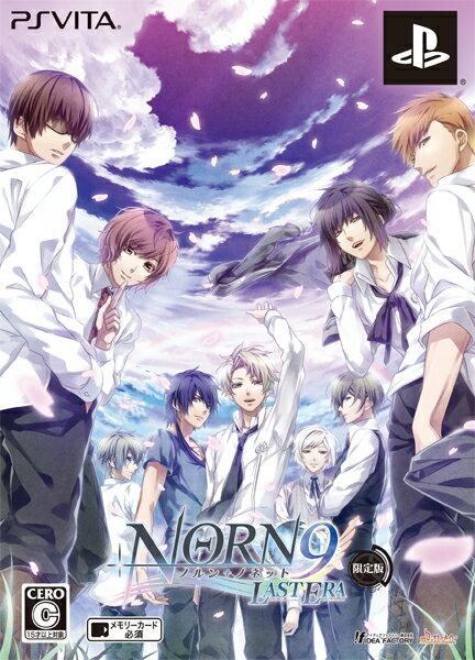 【予約】ノルン+ノネット ラスト イーラ 限定版