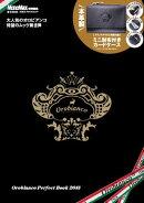 MonoMax�����Խ� Orobianco Perfect Book 2013