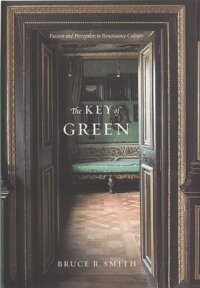 The_Key_of_Green��_Passion_and