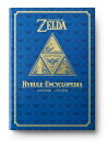 THE LEGEND OF ZELDA HYRULE ENCYCLOPEDIA ゼルダの伝説 ハイラル百科