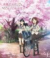 南鎌倉高校女子自転車部 VOL.1【Blu-ray】