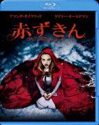 赤ずきん【Blu-ray】