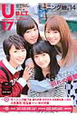B.L.T.U-17(vol.29) (Tokyo news mook)