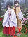 RDG レッドデータガール 第1巻【Blu-ray】 [ 早見...