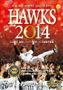 HAWKS 2014 2014年 福岡ソフトバンクホークス激闘の軌跡 [ 福岡ソフトバンクホークス ]