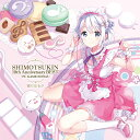 SHIMOTSUKIN 10th Anniversary B...