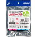 CYBER ・ LANケーブル ( PS4 / PS3 用) 2m ( ブラック )の画像