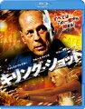 キリング・ショット【Blu-ray】
