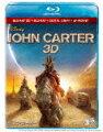 ジョン・カーター 3Dスーパー・セット【Blu-ray】