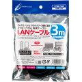CYBER ・ LANケーブル ( PS4 / PS3 用) 3m ( ブラック )の画像