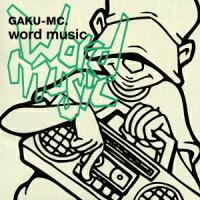 word_music