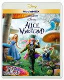【Blu-ray+DVD】セット<br />アリス・イン・ワンダーランド MovieNEX