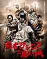 勇者ヨシヒコと魔王の城 Blu-ray BOX【Blu-ray】