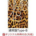 【楽天ブックス限定先着特典】25thシングル「タイトル未定」(通常盤Type-B CD+DVD)(生写真(Type別絵柄)) [ NMB48 ]