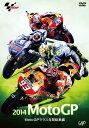 2014 MotoGP MotoGPクラス年間総集編 [ マルク・マルケス ]