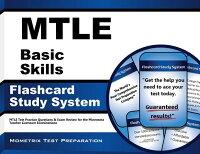 Mtle basic skills writing test