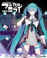 初音ミク「マジカルミライ 2015」in 日本武道館(Blu-ray限定盤) 【初回生産限定】 【Blu-ray】
