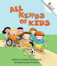 All_Kinds_of_Kids