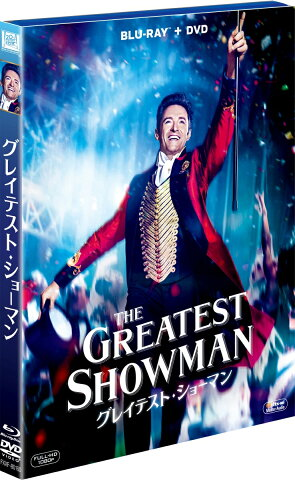 グレイテスト・ショーマン 2枚組ブルーレイ&DVD【Blu-ray】 [ ヒュー・ジャックマン ]