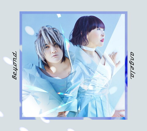 Beyond (初回限定盤 CD+Blu-ray) [ angela ]