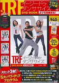 TRFイージー・ドゥ・ダンササイズDVD BOOK より引き締まる! (<DVD>) [ TRF ]