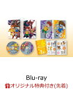 【楽天ブックス限定先着特典+先着特典】デジモンアドベンチャー: Blu-ray BOX 1【Blu-ray】(思い出シーンL版ブロマイド2枚セット+アン..