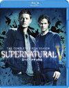 SUPERNATURAL 5 スーパーナチュラル  コンプリート・セット【Blu-ray】 [ ジャレッド・パダレッキ ]