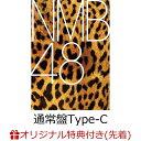【楽天ブックス限定先着特典】25thシングル「タイトル未定」(通常盤Type-C CD+DVD)(生写真(Type別絵柄)) [ NMB48 ]