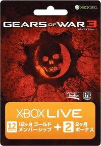 Xbox LIVE ゴールド メンバーシップ