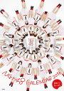 (卓上日めくり) 2016 NGT48 カレンダー【生写真(2種類のうち1種をランダム封入)】【楽天ブックス独占販売】 [ NGT48 ]