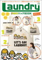 Laundry��3WAY�Хå�BOOK