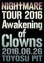NIGHTMARE TOUR 2016 Awakening of Clowns 2016.06.26 TOYOSU PIT(初回生産限定盤)【Blu-ray】 [ NIGHTMARE ]