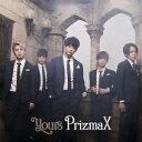 yours [ PrizmaX ]