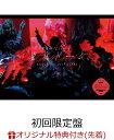 【楽天ブックス限定先着特典】欅坂46 LIVE at 東京ドーム 〜ARENA TOUR 2019 FINAL〜(初回生産限定盤)(ミニクリアファイル付き) [ 欅坂46 ]
